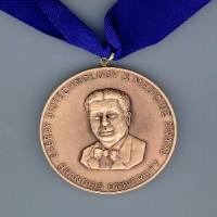 Gabbay Award for optogenetics